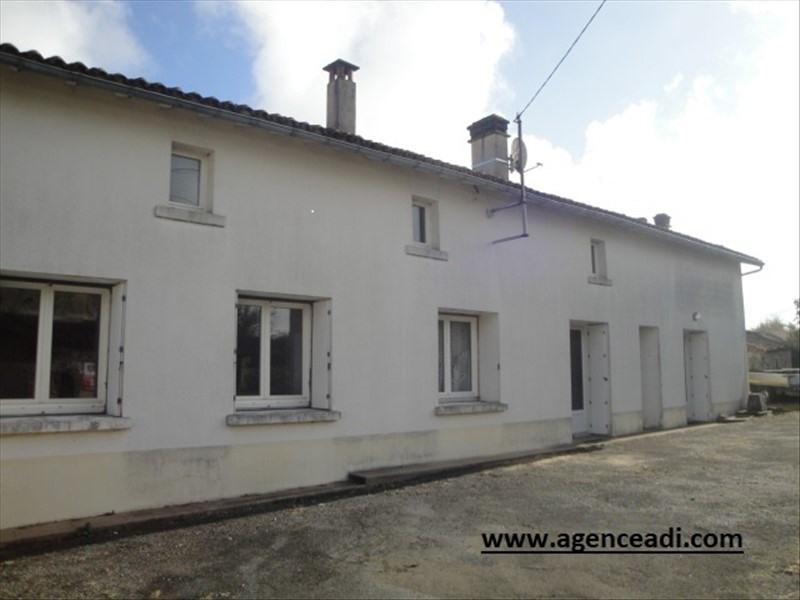Vente maison / villa Souvigne 75600€ - Photo 1