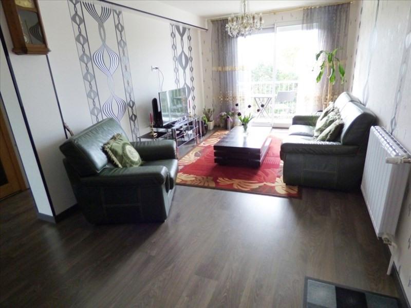 Vente appartement Fougeres 119600€ - Photo 1
