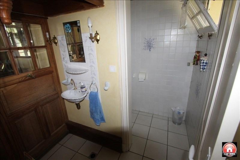 Vente maison / villa Bergerac 468000€ - Photo 16