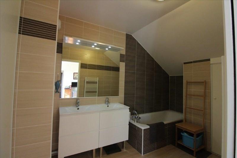 Vente appartement Rambouillet 320000€ - Photo 4