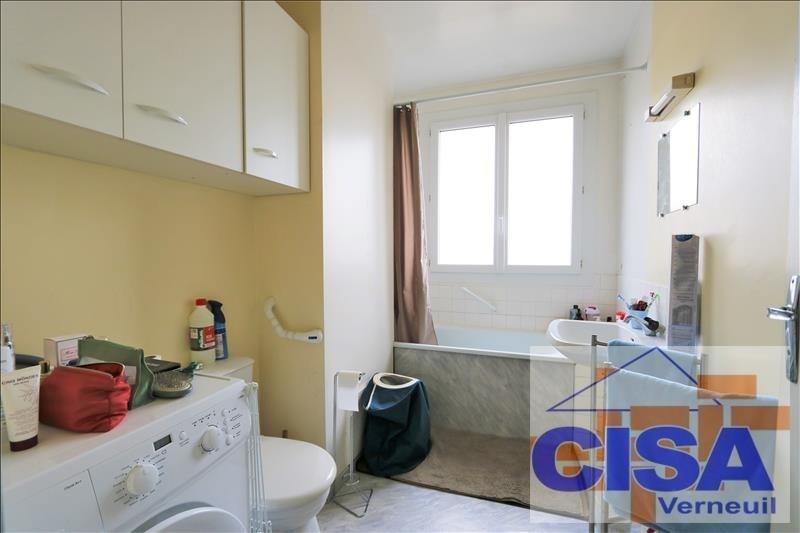 Vente appartement Compiegne 69000€ - Photo 4