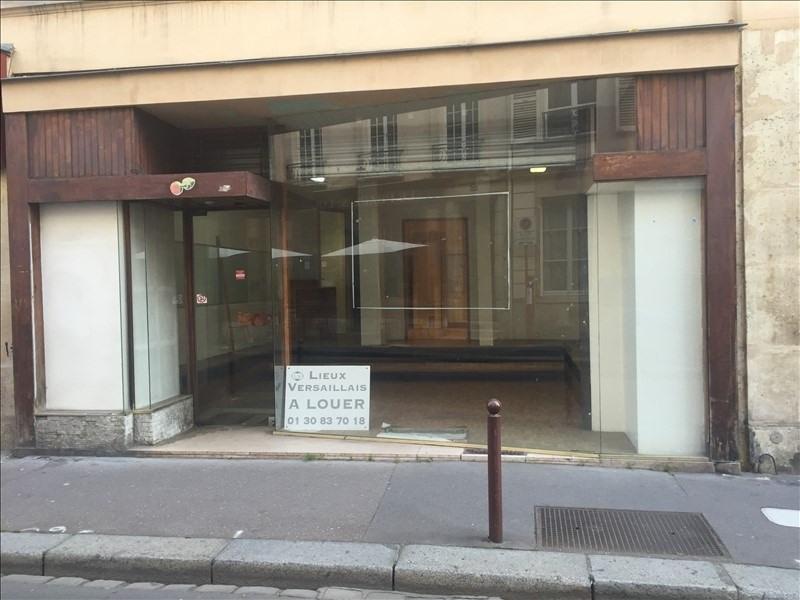 Rental shop Versailles 1000€ +CH/ HT - Picture 1