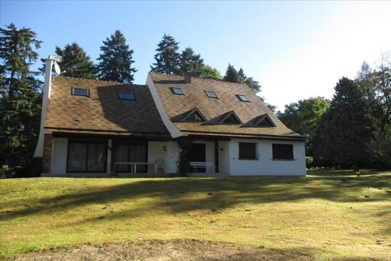 Vente maison / villa Villers cotterets 395000€ - Photo 1