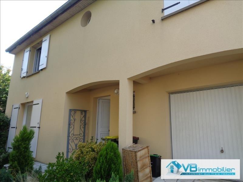Vente maison / villa Savigny sur orge 369000€ - Photo 7