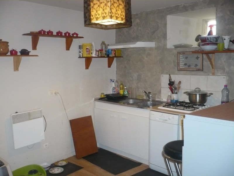 Produit d'investissement maison / villa Mouthiers sur boeme 60000€ - Photo 3