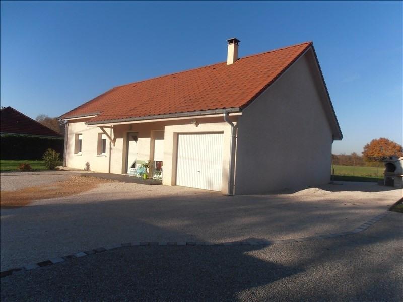 Vente maison / villa St germain du plain 172000€ - Photo 1