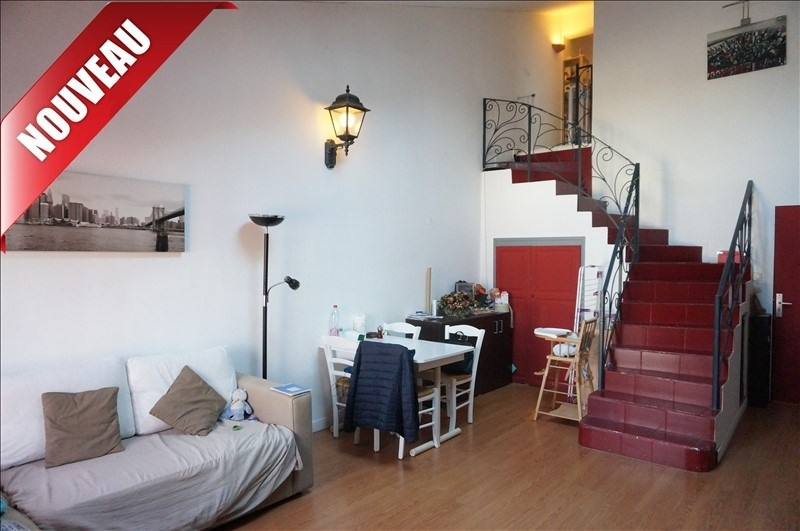 Vente appartement Toulouse 146000€ - Photo 1