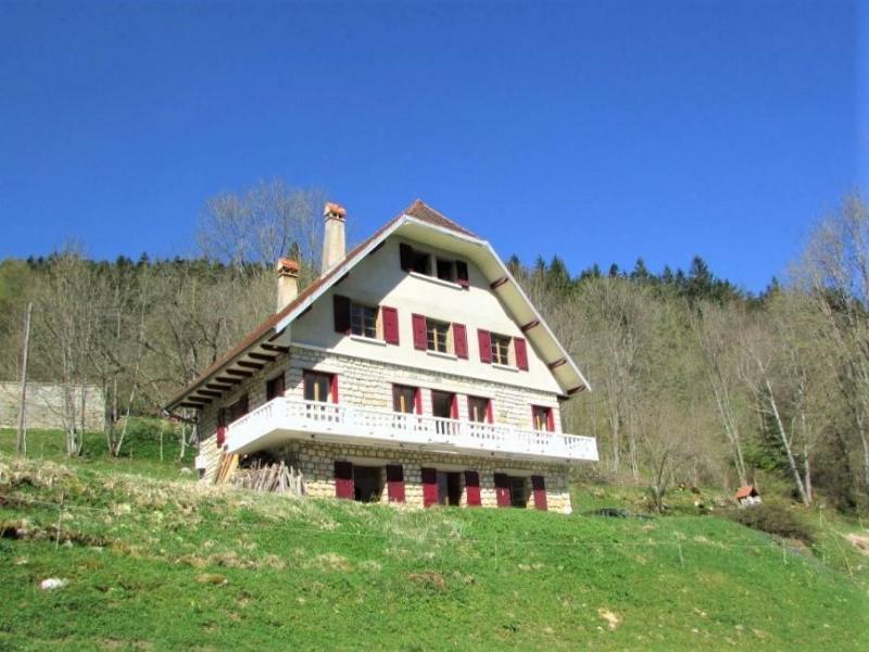 Vente maison / villa Saint-christophe-sur-guiers 215000€ - Photo 1