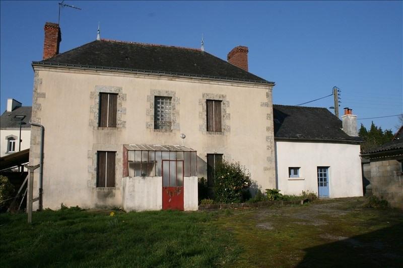 Vente maison / villa Lanouee 80250€ - Photo 2