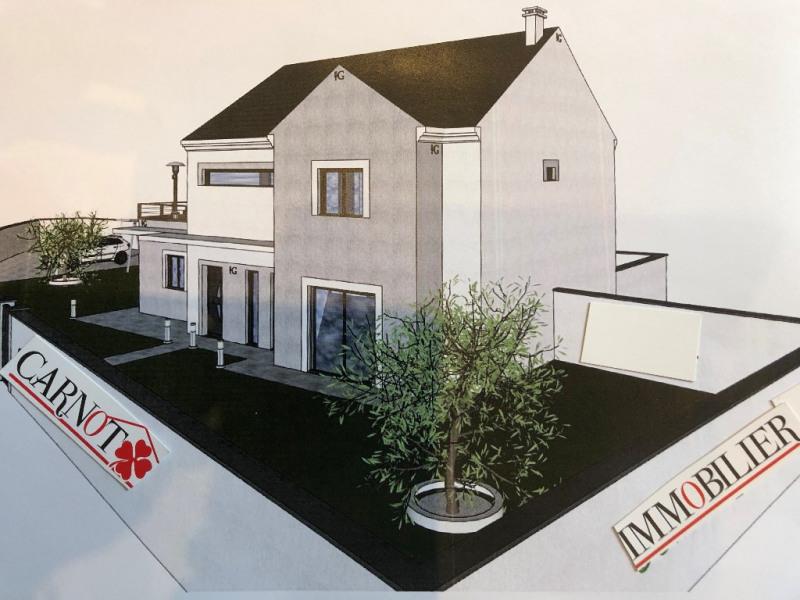 Vente maison / villa Epinay sous senart 475000€ - Photo 1