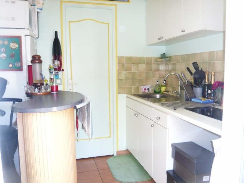 Vente appartement Le perreux sur marne 119900€ - Photo 3