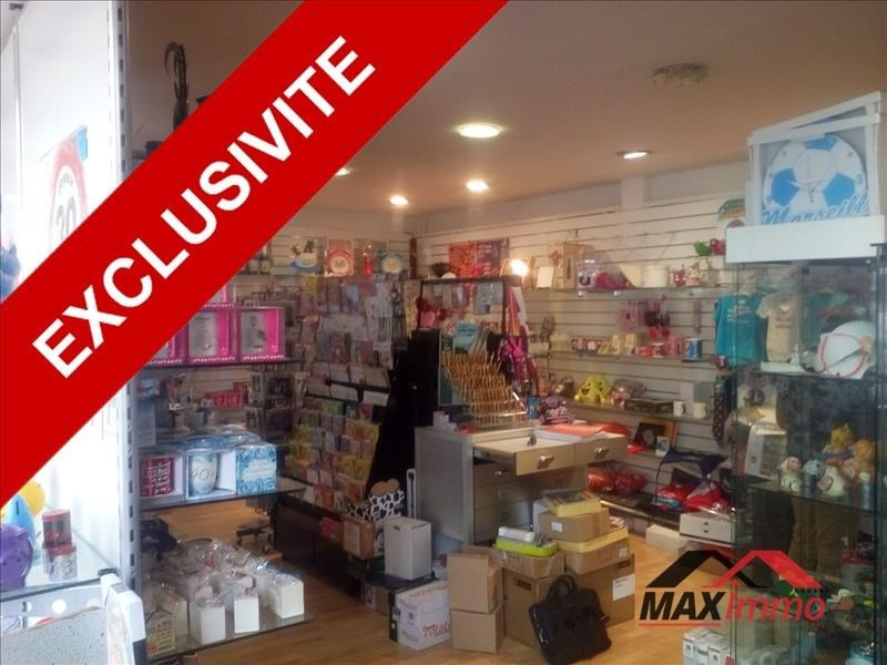 Location local commercial St denis 1650€ HT/HC - Photo 1