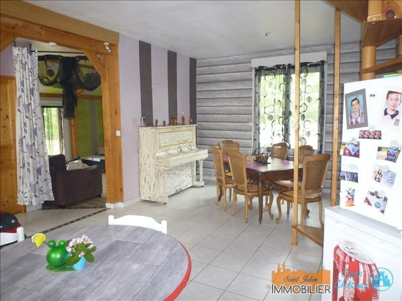 Revenda casa Caen 170700€ - Fotografia 4