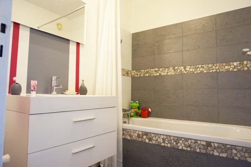Vente appartement Villeurbanne 279000€ - Photo 9