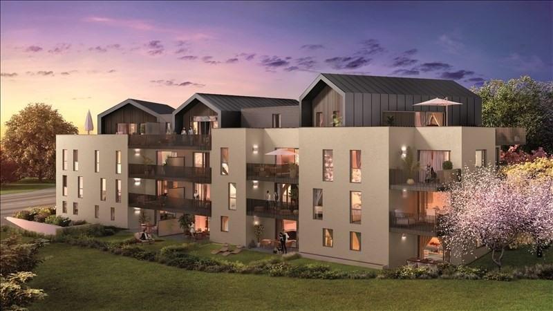 Vente appartement Cornier 241000€ - Photo 1