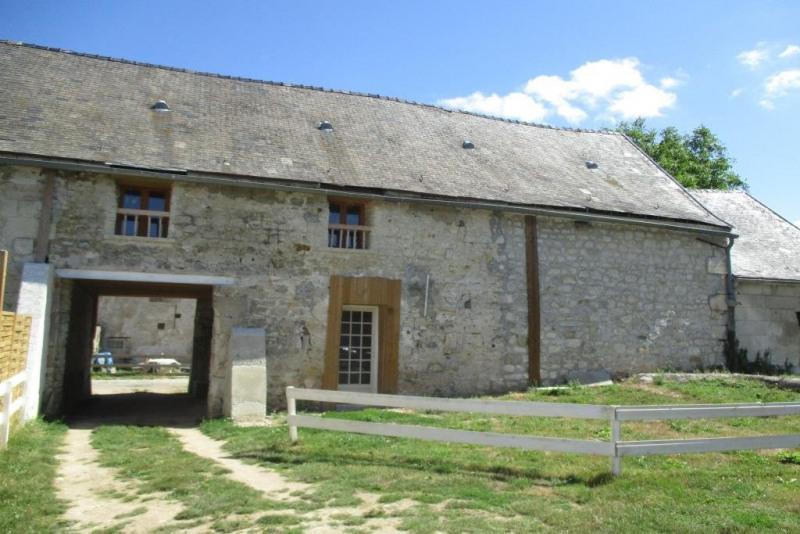 Vente maison / villa Villers cotterets 117000€ - Photo 1
