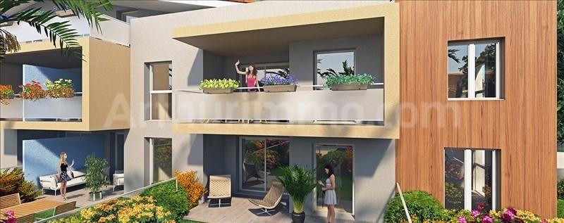 Produit d'investissement appartement St aygulf 224000€ - Photo 2