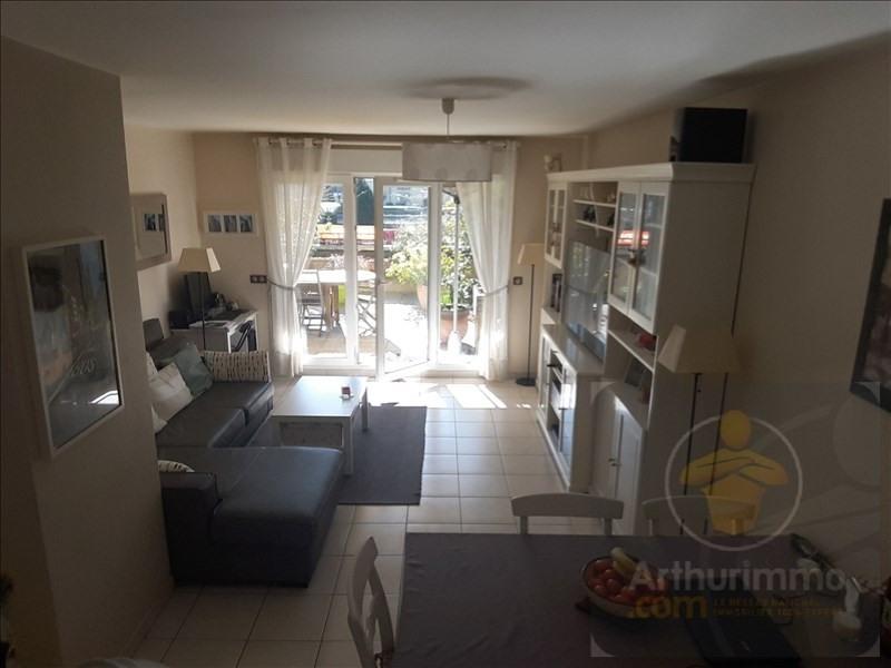 Vente appartement Chelles 242000€ - Photo 3