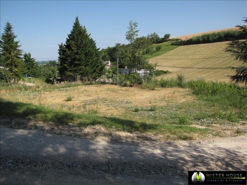 Vente terrain Corbarieu 51000€ - Photo 5