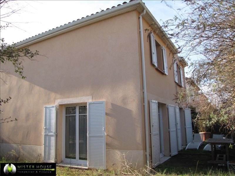 Vendita casa Corbarieu 159000€ - Fotografia 3