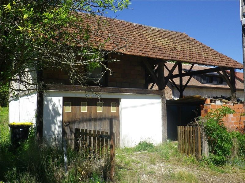 Vente maison / villa Seurre 65000€ - Photo 2