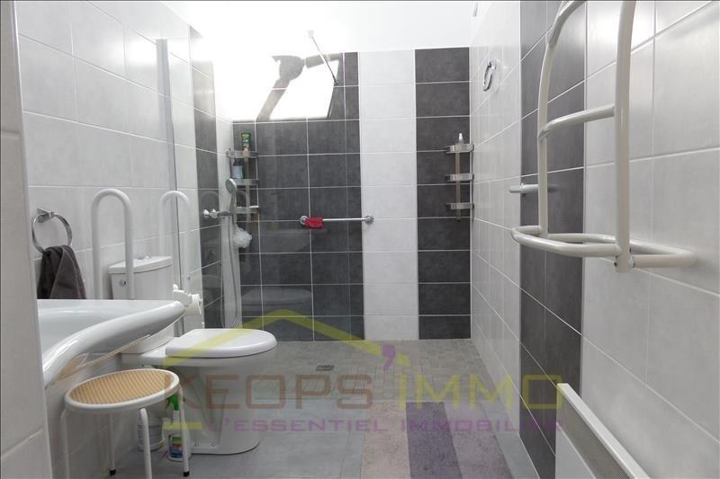 Vente de prestige maison / villa Carnon 575000€ - Photo 2
