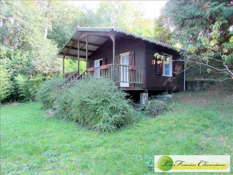 Vente maison / villa La chapelle 23000€ - Photo 10