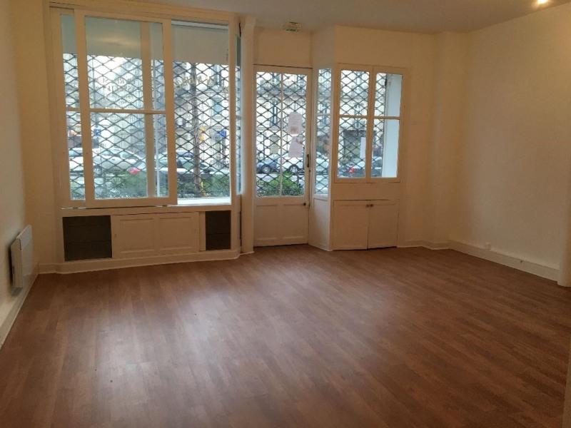 Rental empty room/storage Paris 13ème 1531€ CC - Picture 1