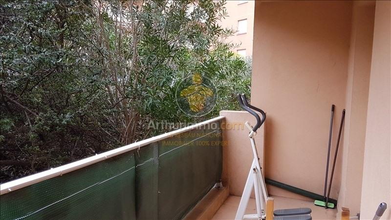 Location appartement Sainte maxime 650€ CC - Photo 1