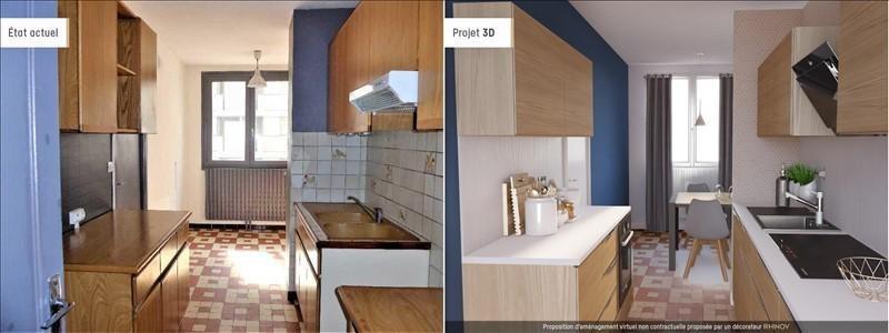 Vente appartement Lyon 3ème 235000€ - Photo 5