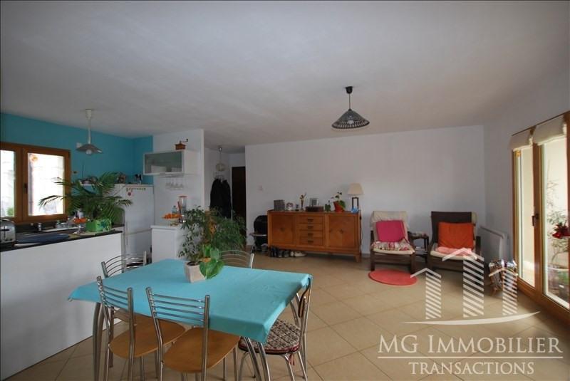 Vente appartement Montfermeil 192000€ - Photo 3