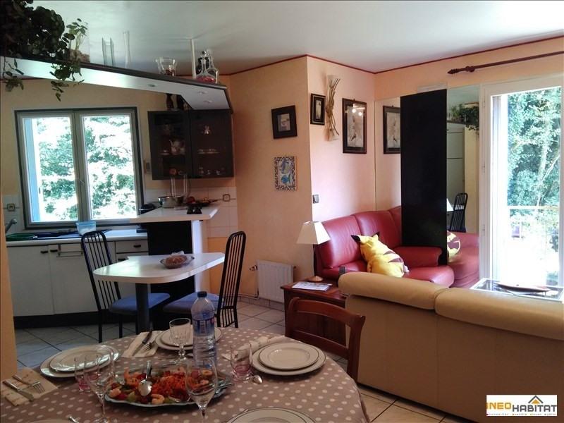 Vente appartement Rennes 179600€ - Photo 4
