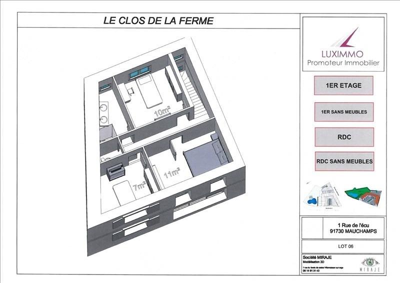 Sale apartment Arpajon 190000€ - Picture 5