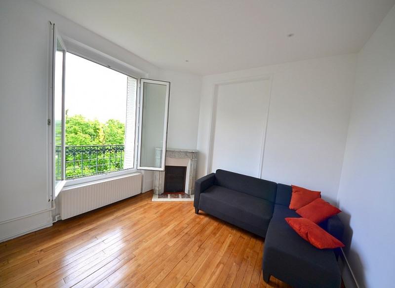 Vente de prestige maison / villa Suresnes 1245000€ - Photo 7