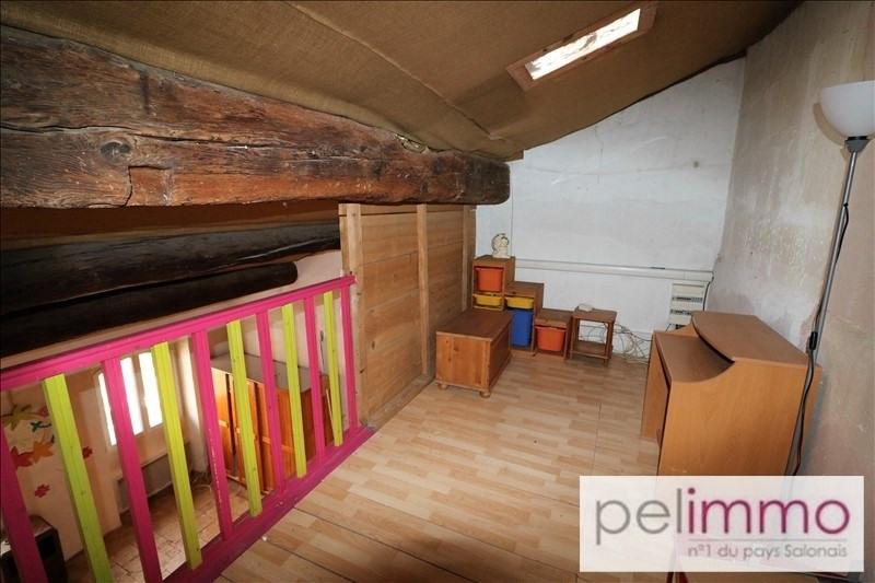 Produit d'investissement appartement Mouries 190000€ - Photo 7