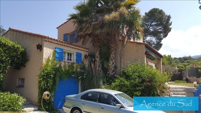 Vente maison / villa Roquevaire 495000€ - Photo 2
