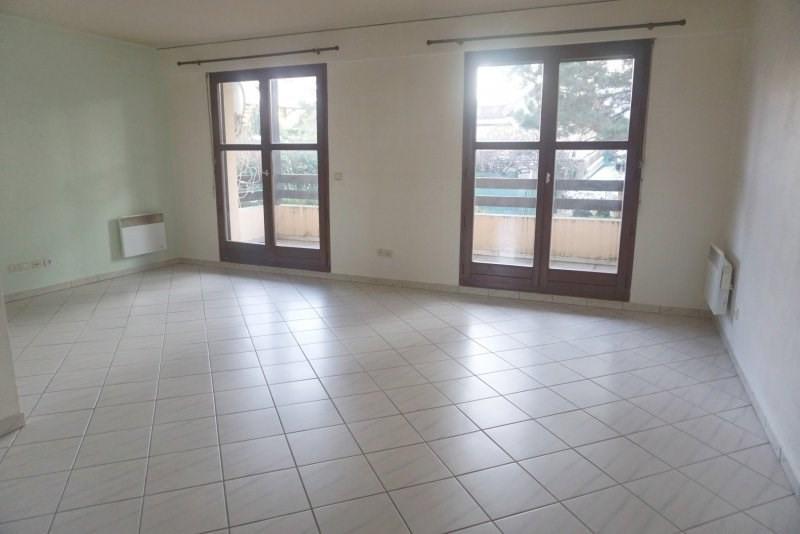 Vente appartement Archamps 238000€ - Photo 1