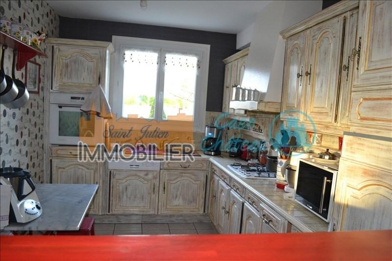 Venta  casa Bayeux 177000€ - Fotografía 2
