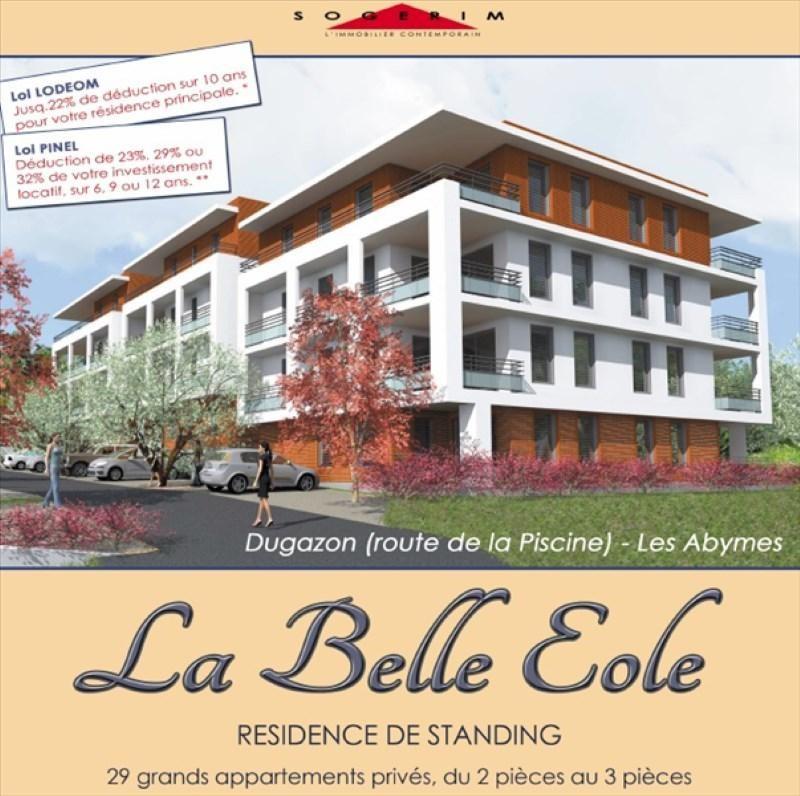 Vente appartement Les abymes 145900€ - Photo 1