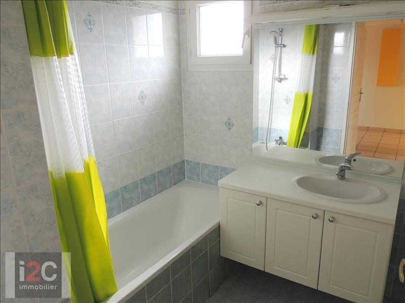 Vendita appartamento Ferney voltaire 749000€ - Fotografia 8