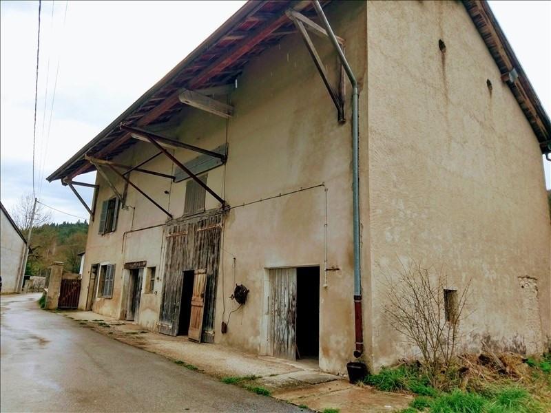 Vente maison / villa Maillat 64000€ - Photo 2