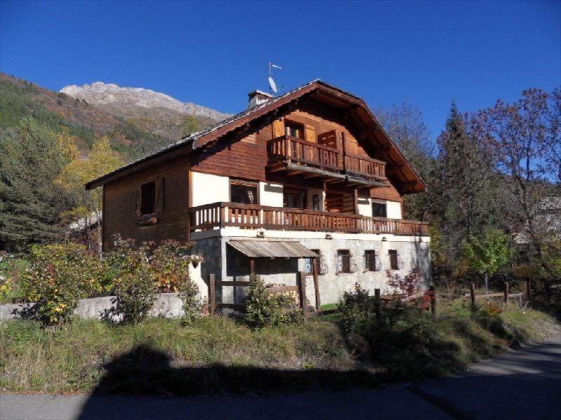 Vente maison / villa Le freyssinet 370000€ - Photo 1