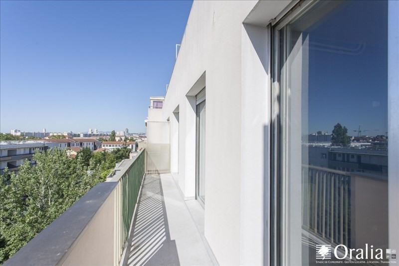Vente appartement Villeurbanne 155000€ - Photo 1