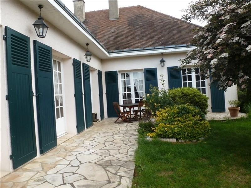 Vente maison / villa Dange st romain 212000€ - Photo 5