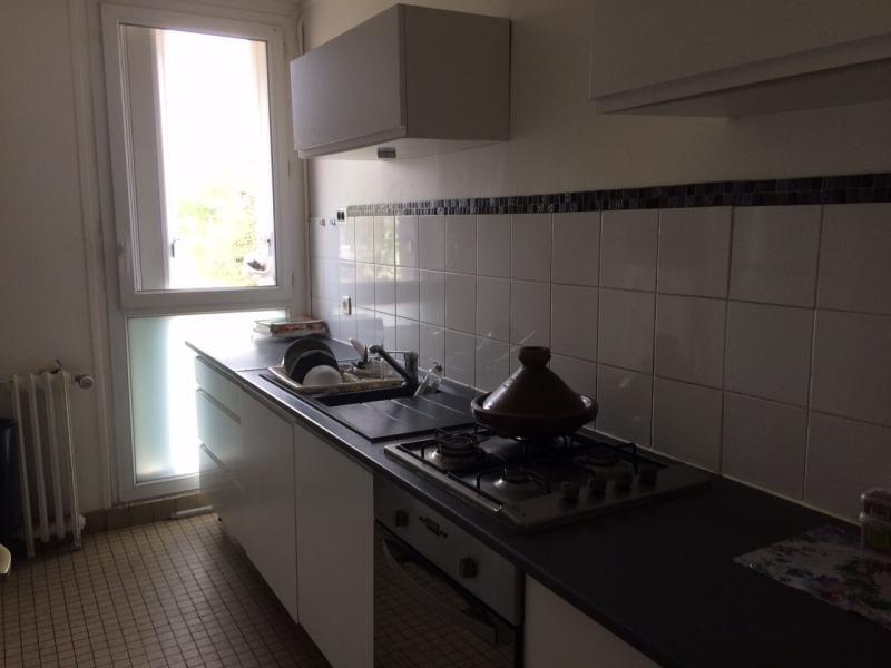 Vente appartement Villeneuve-la-garenne 160000€ - Photo 4