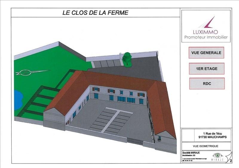 Sale apartment Arpajon 190000€ - Picture 1