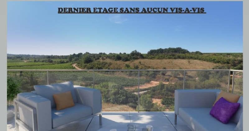 Vente appartement Juvignac 248000€ - Photo 1