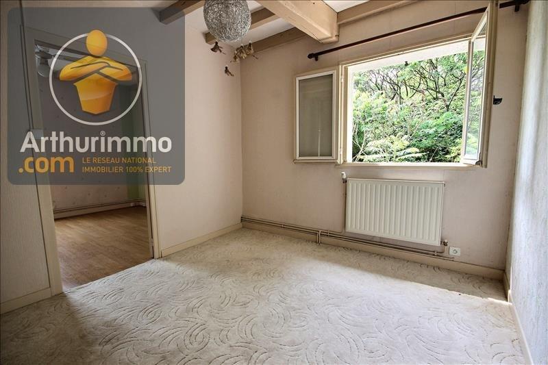 Vente maison / villa Bellegarde-en-forez 39000€ - Photo 5