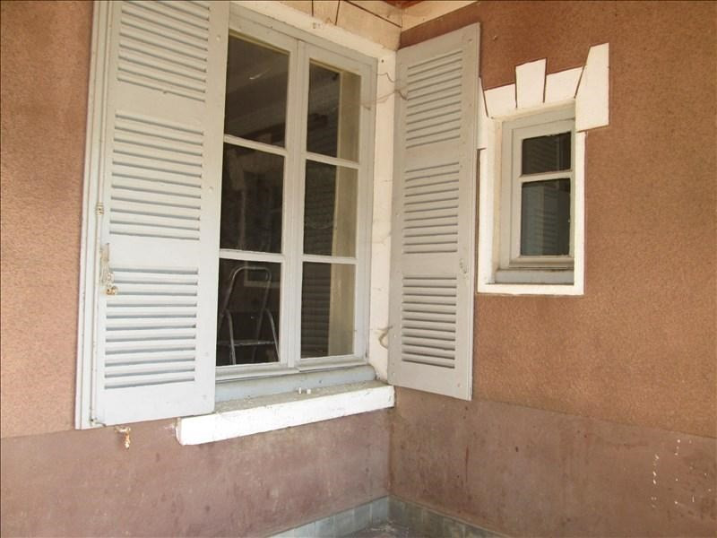 Vente maison / villa Lugny 74 000€ - Photo 1