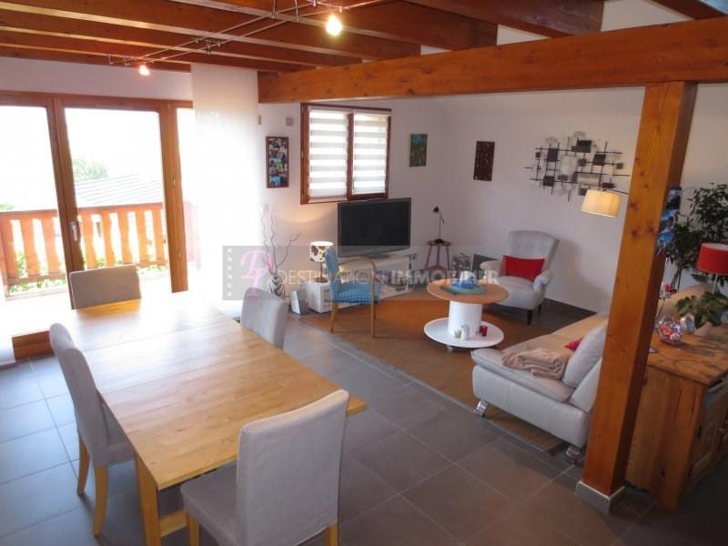 Vente appartement Aviernoz 295000€ - Photo 4